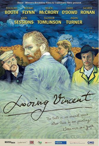 [cine] LOVING VINCENT 2017.10.12